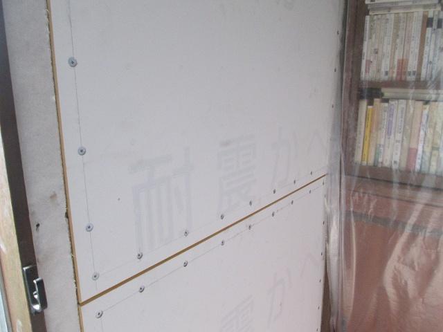 耐震補強工事 工事中 耐震壁
