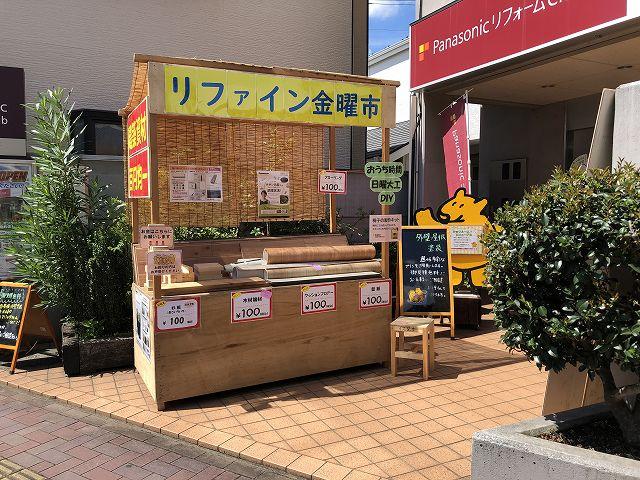 百円均一 写真