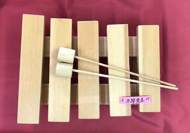 木琴の写真