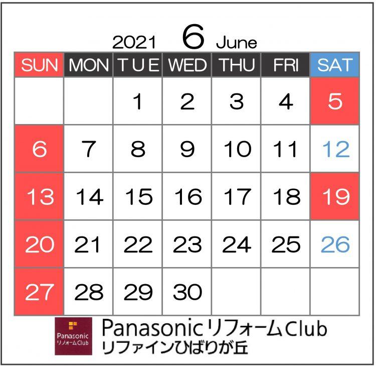 2021年6月の営業日